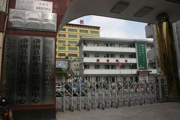 84_看图王.web.jpg